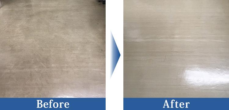 画像:施工前と施工後